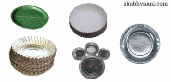 paper plate making business in hindi