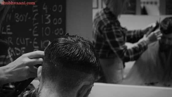 Gents Salon Business Ideas in Hindi