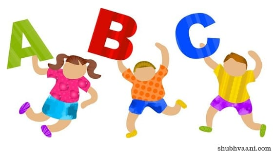 Kids Play School Business Ideas in Hindi