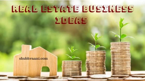 real estate business in hindi
