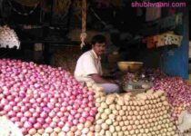 aloo pyaaz ka wholesale business in hindi