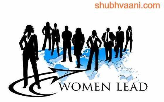 gharelu mahilaon ke liye business ideas in hindi