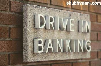 Bank Job After 12th Pass in hindi