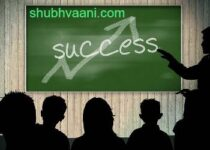 Best Career Option After 12th Arts in hindi