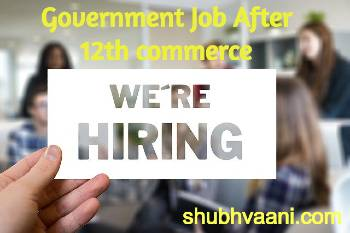 Government Job After 12th commerce in hindi