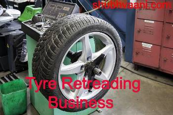 Tyre Retreading business ideas in hindi