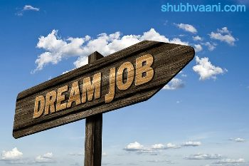 Government Jobs After 12th Arts in hindi