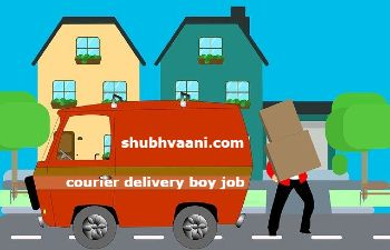 courier delivery boy job in hindi