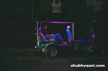 E Rickshaw Business in Hindi