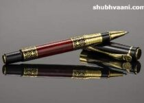 pen making business in hindi